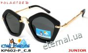 KING PINGUIN polarized KP602-P C8