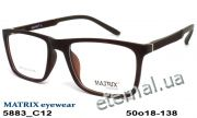 Оправа MATRIX 5883 C12 brown