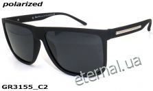 GRAFFITO polarized GR3155 C2