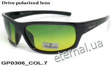 Galileum polarized очки GP0306 COL.7 drive
