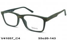 Очки распродажа оптом в интернет магазине Eternal.ua f309fa8608c0d