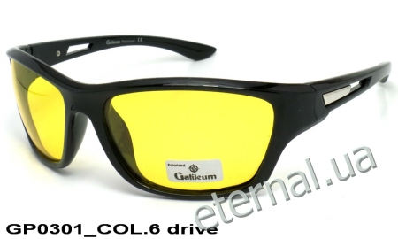 Galileum polarized очки GP0301 COL.6 drive
