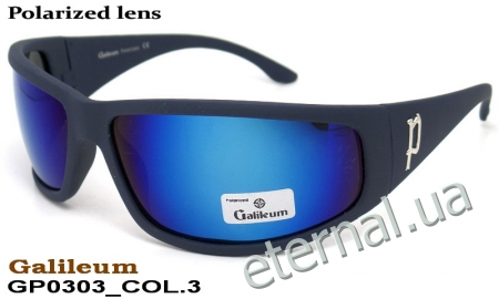 Galileum polarized очки GP0303 COL.3