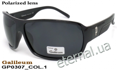 Galileum polarized очки GP0307 COL.1