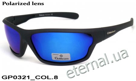 Galileum polarized очки GP0321 COL.8 blue